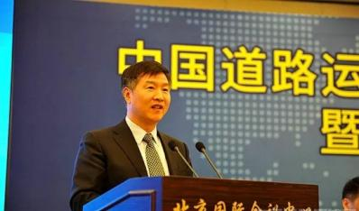 中国道路运输协会第五届二次会员代表大会暨2017中国道路运输年会在京举行